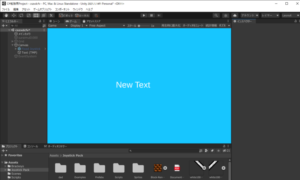 【Unity】TextMeshProの使い方。